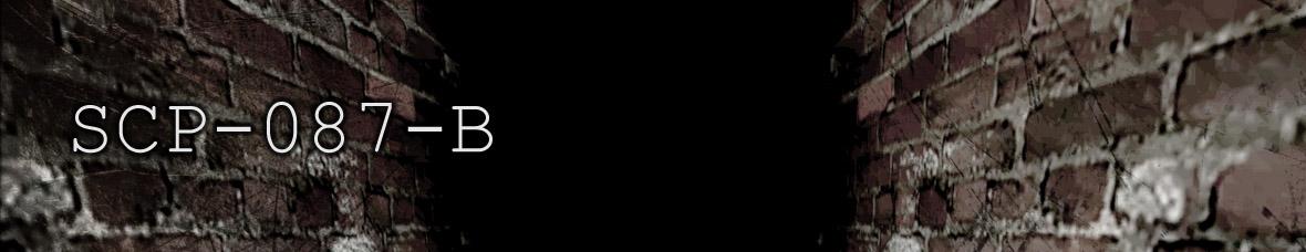 SCP-087-B